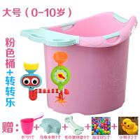 儿童浴桶大号婴儿浴盆宝宝洗澡盆加厚可坐洗澡桶沐浴桶新生儿用品 +转