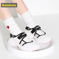 巴拉巴拉儿童运动鞋女小童鞋子中大童2019新款夏季透气老爹鞋童鞋