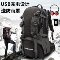 户外登山包大容量双肩包女防水轻便旅行包男超轻徒步旅游背包