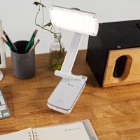 【限时抢!】晨光台灯LED双功能触控白色调光护眼台灯