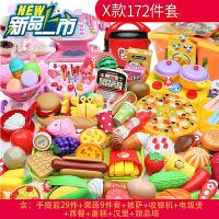 宝宝玩的可切菜切水果玩具女孩组合儿童蔬菜切切乐套装男孩c