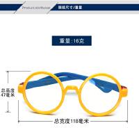 儿童防蓝光防辐射防护眼镜3岁4岁预防近视玩手机平板电脑保护眼睛