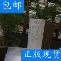 [二手旧书9成新]读解张爱玲――华美苍凉 /万燕 中华书局