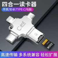手机电脑USB多功能通用读卡器相机行车记录仪TF内存卡迷你小型苹果安卓type-c华为小米OTG多合一通用读取器