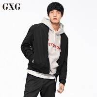 【GXG过年不打烊】GXG男装 秋季男士时尚青年都市流行修身韩版黑色运动夹克型卫衣男