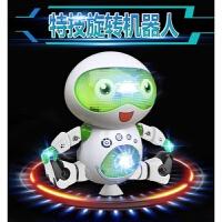 儿童玩具批发电动智能遥控机器人灯光音乐跳舞机器人男女生日礼物 默认