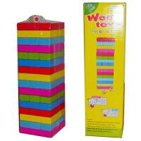 儿童数字抽抽乐层层叠叠高抽积木条力大号木制玩具桌游戏