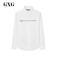 【GXG过年不打烊】GXG男装 秋季字母刺绣白色长袖衬衫衬衣男潮流#174203056