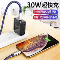 �O果X����iPhone7充��器8Plus正品iPhoneX手�CXSMAX超�LPD快充typec�Dlighting�f�h