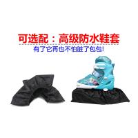 儿童轮滑包加厚旱冰鞋滑冰专用背包手提单肩溜冰鞋收纳袋子