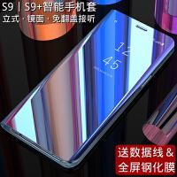 三星s9手机壳盖乐世s9 plus保护套galaxy s9+翻盖智能皮套全包防摔潮男女韩国