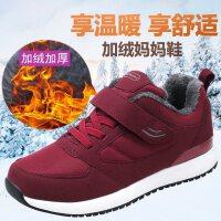冬季加绒女健步鞋滑软底妈妈保暖棉鞋舒适中老年休闲旅游老人