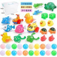 洗澡 玩具 宝宝洗澡玩具儿童婴儿沐浴水冲凉抖音泳池发条玩具沙滩小乌龟 40件套 收纳盒