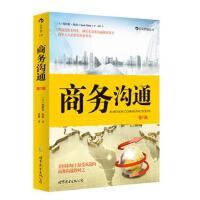 【二手书8成新】商务沟通(第7版 (美)斯科特奥伯 ,钱峰 世界图书出版公司