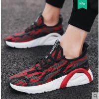 男鞋户外新品网红同款网面透气薄款飞织跑步鞋韩版潮流百搭学生休闲运动鞋潮鞋