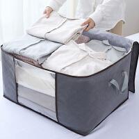 泰蜜熊搬家行李打包大衣物防潮收纳袋整理袋收纳袋整理袋衣服棉被