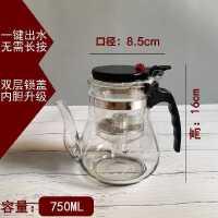 玻璃茶壶长嘴办公室宿舍耐热玻璃全过滤茶水分离泡茶杯茶具 套装