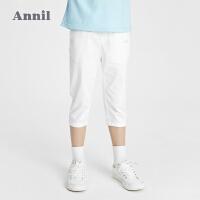 【1件5折价:99.5】安奈儿童装女童七分裤2021新款夏季中大童休闲裤女孩裤子薄款透气