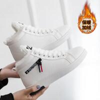 2018新款冬季马丁靴加绒加厚短靴保暖女鞋百搭韩版雪地靴学生棉鞋