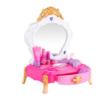 儿童化妆品盒公主仿真玩具过家家玩具梳妆台