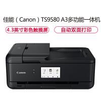 佳能(Canon)TS9580彩色手机照片打印机复印一体机连供扫描家用a3小型喷墨a4多功能三合一自动双面黑白相片无线