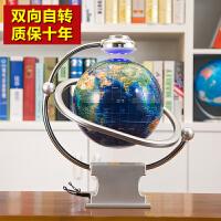 天屿磁悬浮地球仪 8寸大号自转发光创意礼品家居科技摆件七夕礼物