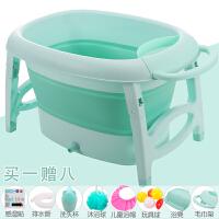 抖音大号宝宝折叠浴桶家用浴盆儿童泡澡游泳洗澡桶小孩婴儿洗澡盆