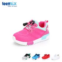 【99元任选2双】天美意teenmix童鞋19新款男女童运动鞋小童轻盈休闲鞋 (2-6岁可选) CX7111