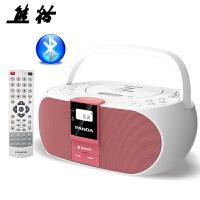 熊猫 CD-530蓝牙dvd机影碟机便携式家用VCD/CD光盘儿童视频播放器一体放碟片的英语学生机读碟机新款 粉红色