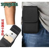 手机包腰包男穿皮带竖款5.5/6寸多功能运动腰带挂包双层布套 5.5-5.7寸屏 黑色送挂钩