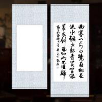 宣纸装裱书法空白中堂卷轴 横竖立挂轴 书法国画作品专用