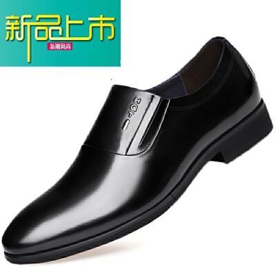 新品上市春季男鞋真皮增高头层牛皮商务正装皮鞋男韩版休闲男士皮鞋子   新品上市,1件9.5折,2件9折