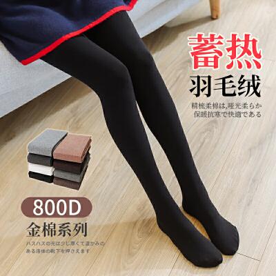 加厚连裤袜秋冬保暖加绒显瘦连脚打底袜裤800D金棉羽毛绒一体裤袜