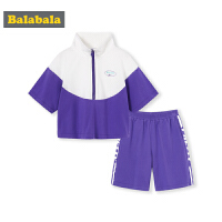 【3件4折价:91.96】巴拉巴拉套装女童夏装新款儿童两件套童装儿童时尚运动装短裤