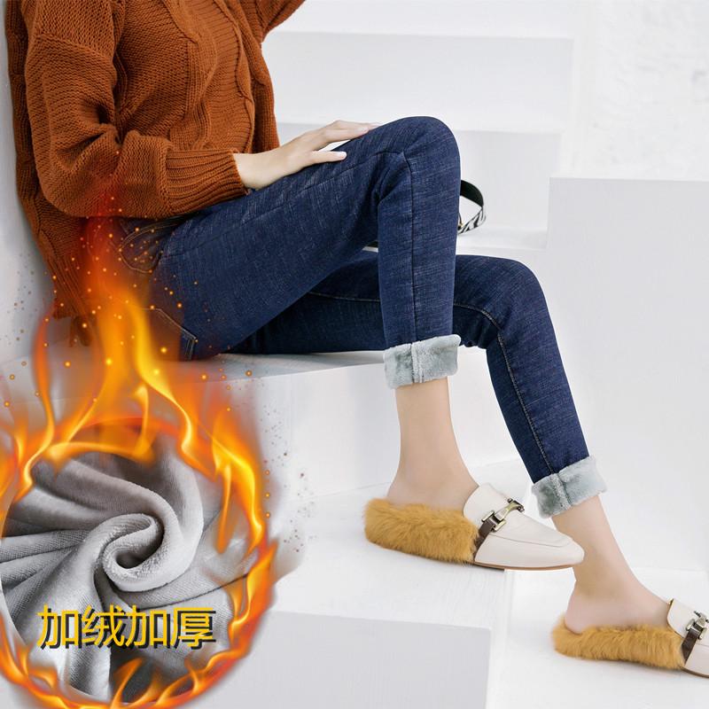 加绒牛仔裤女2018冬季新款韩版显瘦高腰 外穿加厚保暖 紧身小脚裤  25 80-92斤
