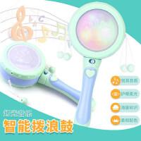 婴儿玩具0-1岁新生儿宝宝男女孩玩具摇铃益智0-3-6-12个月拨浪鼓