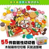 切水果玩具切切乐磁性蔬菜组合套装木质儿童女孩男过家家生日蛋糕