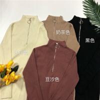 新年礼物秋冬女装韩版拉链半高领修身显瘦打底毛衣长袖针织衫上衣外套 均码