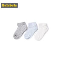【满减参考价:13】巴拉巴拉婴儿袜子棉新生婴夏季薄款宝宝棉袜地板袜学生短袜三双装