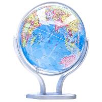 中学生用儿童摆件高中生教学版学生用地球仪高清小型迷你小号地球仪