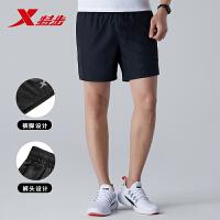特步运动短裤男新品男装梭织短裤跑步健身运动裤男裤轻薄881229679239