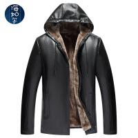 冬季男海宁皮衣修身羽绒服短款皮草领绵皮外套潮 黑色B31帽子款