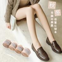光腿女秋冬裸感隐形自然冬季连裤袜加厚加绒丝袜肉色打底裤