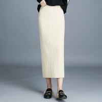 显瘦包臀针织半身裙毛线裙子2018冬季新款中长款加厚开叉一步裙女 均码 1尺8-2尺5