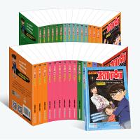 【正版全32册】名侦探柯南漫画书 名侦探柯南抓帧漫画书 柯南漫画 日本卡通动漫柯南书全套悬疑推理小说版小学生漫画版的书