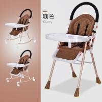 宝宝餐椅多功能婴儿座椅小孩吃饭餐桌椅便携式可折叠bb凳儿童餐椅