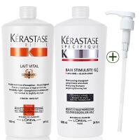 Kerastase/卡诗 纤弱发质洗发水1000ml+蛋白恒护滋养护发素1000ml进口专业洗护套装 强韧发质