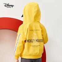 【2件5折后价:94元】迪士尼童装2020春装新款儿童休闲长袖上衣宝宝男童孩时尚连帽外套