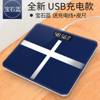 升级款十字宝石蓝USB充电电子称体重秤家用人体秤迷你精准减肥称重计测体重器 十字宝石蓝