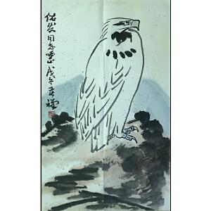 中国美术家协会理事,中国画研究院院务委员 李苦禅《鹰》DW162